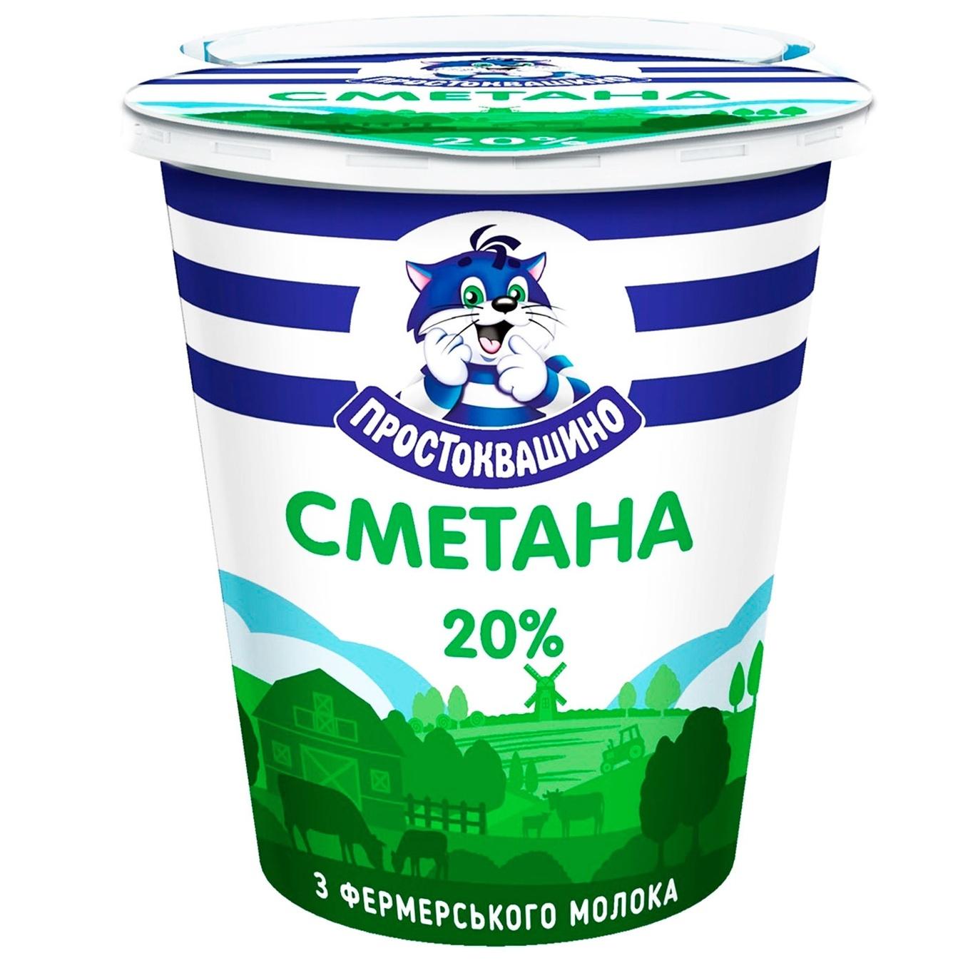Prostokvashino Sour cream 20% 340g → Dairy and Eggs → Sour cream → Zakaz.ua - Official Online