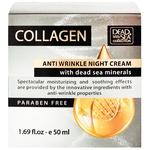 Крем Dead Sea ночной с колагеном 50мл