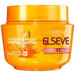 Маска L'Oreal Elseve Роскошь 6 масел легкая питательная для всех типов волос 300мл