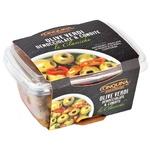 Оливки Cinquina Зеленые  пикантные без косточек 250г