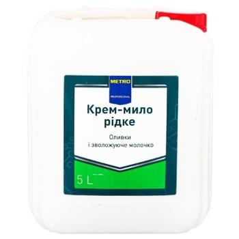 Крем-мыло Metro Professional Оливки и увлажняющее молочко 5л