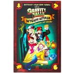 Disney Gravity Falls Comic Book