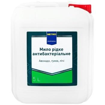 Мыло Metro Professional антибактериальное Авокадо 5л