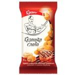 Kozatska Slava Barbecue Flavored Roasted Salted Peanuts in a Crispy Shell 55g