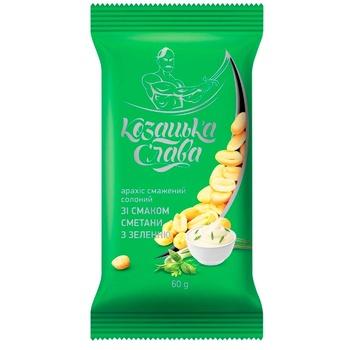 Арахис Казацкая Слава соленый со вкусом сметаны с зеленью 60г - купить, цены на Фуршет - фото 1