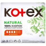 Kotex Natural Pads Hygienic 8pcs