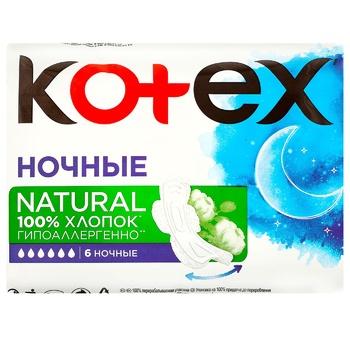 Прокладки Kotex Natural Night 6шт - купити, ціни на Ашан - фото 1