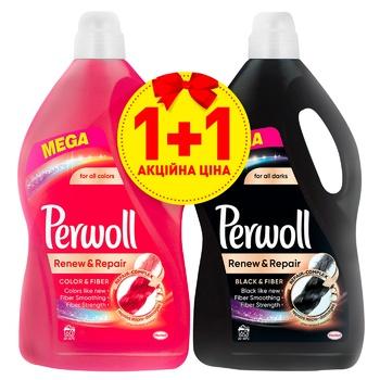 Гель Perwoll для деликатной стирки Color 3,6л + Black 3,6л