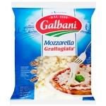 Сыр Galbani Моцарелла 40% 150г