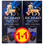 Чай Richard Royal Ерл Грей 25 пакетиків (1+1)