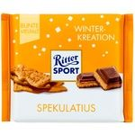 Ritter Sports Chocolate Milk Ginger Cookies 100g