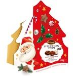 Конфеты Witors Счастливого Рождества 85г