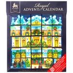 Набор чаев Royal Advent Calendar Richard к/у 25х1,7г