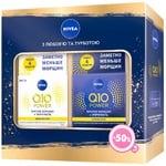 Подарочный набор Nivea Q10 женский антивозрастной