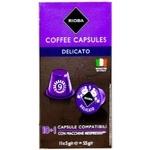 Кофе Rioba Nespresso Delicato в капсулах 10шт Х5г