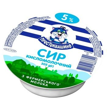 Prostokvashino Cottage Cheese 5% 305g
