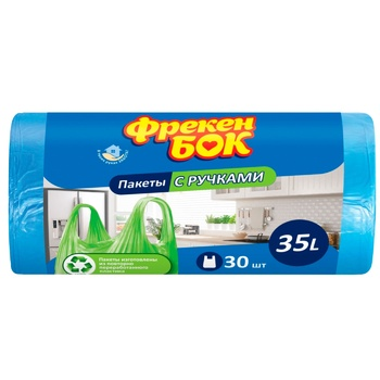Freken Bock Garbage bags with handle 35l 30pcs
