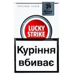 Lucky Strike Silver Cigarettes