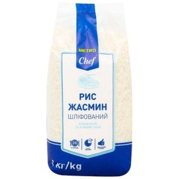 Рис жасмин METRO Chef шлифованный 1кг