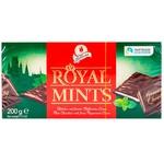 Конфеты шоколадные Halloren Royal Mints с мятно-кремовой начинкой 200г