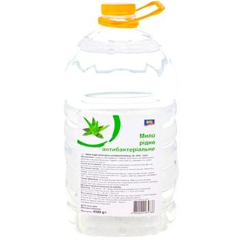 Мыло жидкое Aro Алоэ вера 4.5кг - купить, цены на Метро - фото 1
