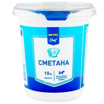 Сметана Metro Chef 15% 350г