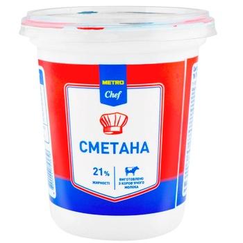 Сметана Metro Chef 21% 350г