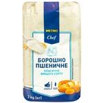 Мука METRO Chef пшеничная в/с 2кг