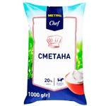 Сметана Metro Chef 20% 1кг