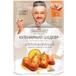 Pripravka With Orange And Garlic For Chicken Wings Spices 30g + Package For Baking
