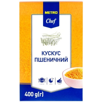 METRO Chef wheat couscous 4*100g