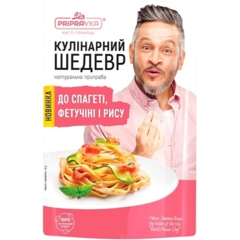 Натуральная приправа Pripravka для спагетти фетучини и риса Кулинарный Шедевр 30г - купить, цены на СитиМаркет - фото 1