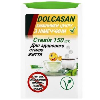 Замінник цукру Dolcasan Стевія 150шт - купити, ціни на CітіМаркет - фото 1