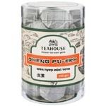 Чай зелений Teahouse Шен Пуер Міні Точа 100г
