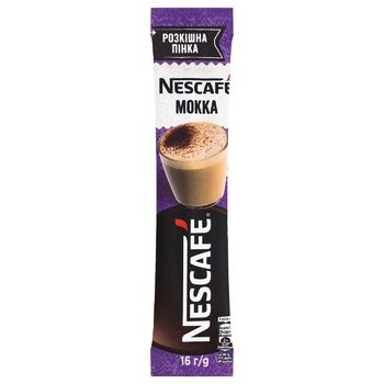 Nescafe Mocca Instant Coffee 16g - buy, prices for CityMarket - photo 1