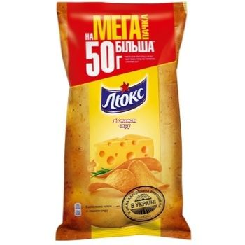 Lux Cheese Flavored Potato Chips 183g - buy, prices for EKO Market - photo 1