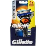 Gillette Fusion ProGlide 5 Shaving Razor with 4 Replacable Cartridges