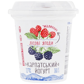 Galychyna Wild Berries Flavored Yogurt 2,2% 260g - buy, prices for CityMarket - photo 1