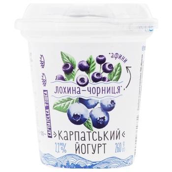 Galychyna Carpathian Blueberry-Bilberry Flavored Yogurt 2,2% 260g