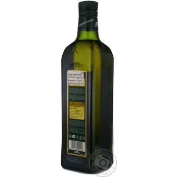 Oil Itlv olive extra virgin 500ml glass bottle - buy, prices for Novus - image 4