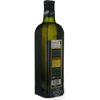 Олія ІТЛВ оливкова екстра вірджин першого холодного віджиму 500мл - купити, ціни на Novus - фото 2