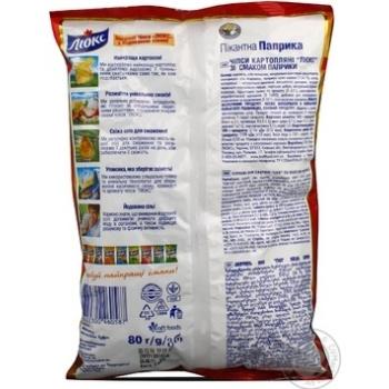 Чипсы Люкс со вкусом паприки 71г - купить, цены на Восторг - фото 4