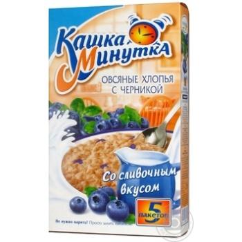 Пластівці вівсяні Кунцево Кашка Хвилинка з чорницею з вершковим смаком 5 пакетів 215г Росія