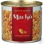 Snack peanuts Macho nut salt 125g can