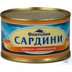 Fish sardines Flotskie canned 230g can Ukraine