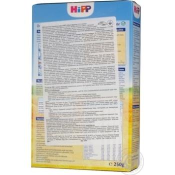 Каша детская ХиПП Нежные фрукты пшеничная био-молочная с 6 месяцев 250г - купить, цены на Ашан - фото 2