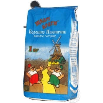 Shchedri Braty Wheat Flour 1kg - buy, prices for MegaMarket - image 5