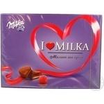 Candy Milka raspberry 123g in a box Ukraine