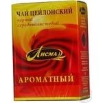 Чай чорний середньолистовий Ароматний Лісма 90г