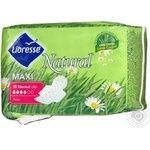 Pads Libresse for women normal plus 10pcs maxi Slovakia